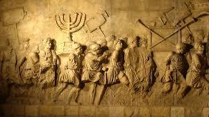 Ancient Judaism 101