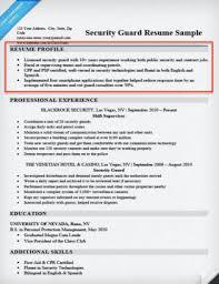 Security Guard Resume Profile