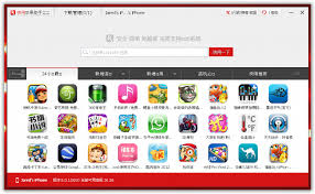 How to Download iPhone iPad Apps for FREE No Jailbreak Req