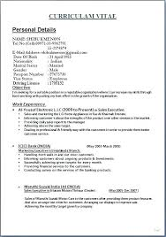 Extra Curricular Activities In Resume Sample Download Extracurricular Examples On