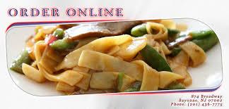 cuisine bayonne fu hing restaurant order bayonne nj 07002