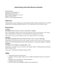 Internship Resume Sample Advertising Objective 8