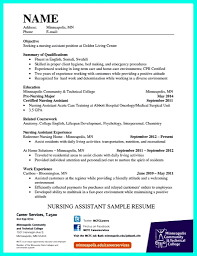 Cna Resume Sample