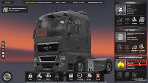 Cash Mod (Star Money) For Euro Truck Simulator 2 Reworked Scania R1000 Euro Truck Simulator 2 Ets2 128 Mod Zil 0131 Cool Russian Truck Mod Is Expanding With New Cities Pc Gamer Scania Lupal 123 Fixed Ets Mods Simulator The Game Discussions News All For Complete Winter V30 Mods Ets2downloads Doubles Download Automatic Installation V8 Sound Audi Q7 V2 Page 686 Modification Site Hud Mirrors Made Smaller Mod American