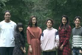 100 Terrace House Opinion Unlike British Reality Show Love Island Japans
