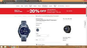 Michael Kors Store Coupon Code - Amadeus Coupon Status Codes