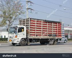 CHIANGMAI THAILAND FEBRUARY 2 2015 Truck Stock Photo (Royalty Free ... Harolds Chicken Chicago Food Trucks Roaming Hunger La Truck Astro Doughnuts Fried Truck Giving Away Free Fried Chicken All Weekend In Toronto Litter Spreader Trucks Archives Warren Trailer Inc Punks Rolls Out Food Form For Catered Events And Rice Guys Boston Blog Reviews Ratings Cleanup Sparks 12km Que On M1 Newcastle Herald The Truckin Police Worked Rollover Gentry Nwadg Review Waffles From Fantasy Fare Snag Free Orange At Panda Expresss Ut Tailgate Fire Off I575 Canton Local News