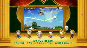Final Fantasy Theatrhythm Curtain Call by Theatrhythm Final Fantasy Curtain Call Supersoluce