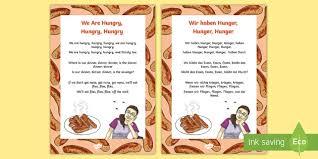 wir haben hunger song lyrics german made