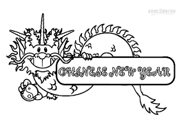 Shining Design Chinese New Year Dragon Coloring Pages