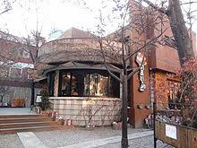 The Exterior Of 1st Shop Coffee Prince In Hongdae Mapo Gu Seoul 2012