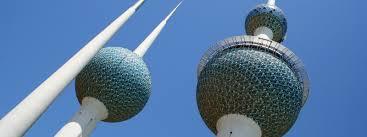 100 Where Is Kuwait City Located Shabakkat TELECOMMUNICATIONS SOLUTION PROVIDER