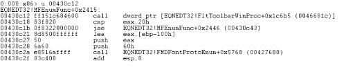 Figure 1 Disassembly of overwritten function address
