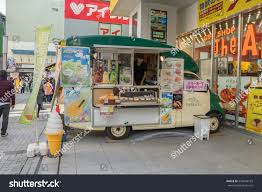 TOKYO 21 NOV 2016 Food Truck Stock Photo (Royalty Free) 536994199 ... Food Trucks By Mark Todd Picture Books Pinterest Truck Vivian Howard Visits With Her Food And New Cbook Startup Business Plan Mplate Best Example Of How To Start Your A Got Smoke Bbq Events Catering Community Facebook Fire Truck The Rescue Little Bee Books Book Mobile Brings Out Craigs Bookworms Wednesdays Through Summer The Best 5 For Entpreneurs Floridas C Vibiraem Logo Food Truck Vai De Churros 21032016 Churros Cost Image Kusaboshicom Last Exit Park Uae Desnations New York Street Jacqueline Goossens Tom Vandenberghe Luk