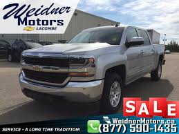 Lacombe - Pre-owned Vehicles For Sale