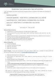 Front Desk Manager Salary Starwood by Tree Top Hospital U2014 Maldives Jobs