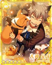 Halloween Monster List Wiki by Image Halloween Wolf Koga Oogami Ultimate Png The English