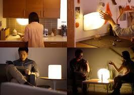 LUMIO LED UNFOLDING BOOK LAMP VIDEO