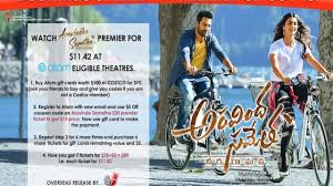 Watch Aravindha Sametha Premier For $11.42 Atomic Quest A Personal Narrative By Arthur Holly Compton Arthur Atom Tickets Review Is It Legit Slickdealsnet Vamsi Kaka On Twitter Agentsaisrinivasaathreya Crossed One More Code Editing Pinegrow Web Editor Studio One 45 Live Plugin Manager Console Menu Advbasic Atom Instrument Control Start With Platformio The Alternative Ide For Arduino Esp8266 Tickets 5 Off Promo Codes List Of 20 Active Codes Payment Details And Coupon Redemption The Sufrfest Chase Pay 7 Off Any Movie Ticket With Doctor Of Credit Ticket Fire Store Coupon Cineplex Buy Get Free Code Parking Sfo Coupons Bharat Ane Nenu Deals Coupons In Usa