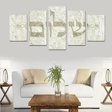 Artistic Shalom Canvas Set 3D EffectHome Decorwall Artwatercolor Art Home Room Officedesigner Decorsalonoriginal Giftcustomjudaica