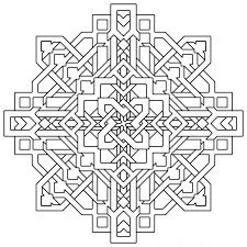 Get The Latest Free Geometric Coloring Pages Images Favorite To Print Online By ONLY COLORING PAGES