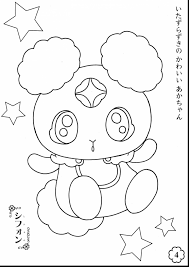 Terrific Fresh Pretty Cure Coloring Pages With And To Print