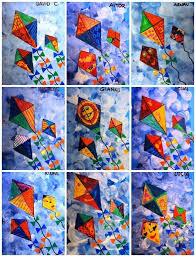 Teacher Appreciation Ideas For First Grade Art Projects