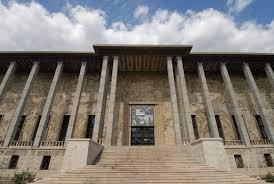 palais de la porte dorée aquarium tropical musées à bel air