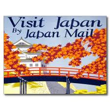 Vintage Travel Postcards Japan PostcardsTravel PostersVisit