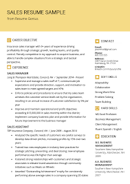 Sales Resume Samples & Writing Tips | Resume Genius 9 Resume Examples For Regional Sales Manager Collection Sample For Experienced And Marketing Resume Objective Cover Letter Retail Lovely How To Spin Your A Career Change The Muse Souvirsenfancexyz Pharmaceutical Atclgrain Good Of New Salesman Example Free Awesome Objectives Sales Cat Essay Writer Assembly Line Worker Netteforda Job Avery Template 8386