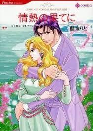 Jounetsu No Hate Ni Manga