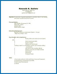 Resume Template No Work Experience Samples For College Students With Undergraduate 1 Simple Download