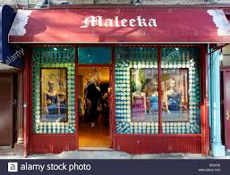 maleeka women u0027s clothing boutique store from outside customers