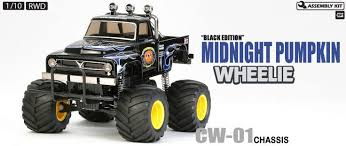 Midnight Pumpkin Rc Nz by Bruder Truck Rc Truck Is Carrying Various Objects Excavator