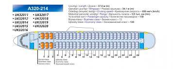 siege a320 our fleet and seat configuration uzbekistan airways