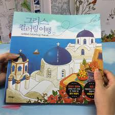 108 Paginas Como Secret Garden Grecia Viaje A Santorini Tinta De Caza Coloring Book Para Adultos