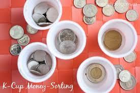 K Cup Money Sorting Activity