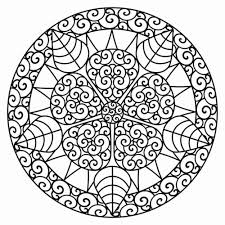 Free Printable Geometric Coloring Pages Adults New For
