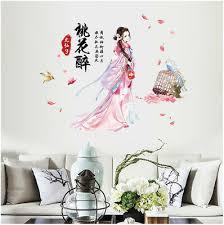 wandtattoo geisha frau china deko bunt vögel aufkleber