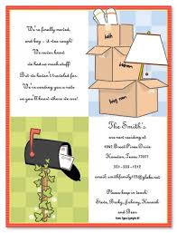 Housewarming Invitations Free Printable Commonpenceco