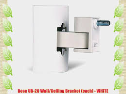 Bose Ub 20 Wallceiling Bracket by Bose Ub 20 Wall Ceiling Bracket Each White Video Dailymotion