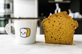 Starbucks Pumpkin Loaf Ingredients by Pumpkin Loaf Recipe I Am A Food Blog I Am A Food Blog