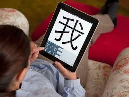 Chinese Vocabulary Lesson For Household Items