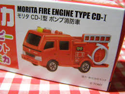 New Goods { Tomica Minicar .. Car Pump Fire-engine }molitaCD-Ⅰ Type ... Parker County Esd6 Surplus Fire Truck Morris Commercial F Type Engine 1931 South Western Vehicle Lot 464 Franklin Mint Assortment Leonard Auction Sale 195 1973 Intertional Cargo Star 1710a Fire Truck Item Da6310 Public 1742140 Firefighting Pinterest 1956 Commer Karrier Gamecock Water Tender Appliance Reg No 1949 Kb5 Manufactured By Luverne Mercedesbenz Available This June At Australian From Salvage Yard To Auction 1947 Firetruck Returns For Papillion Howe Manning School Blog Pto Ride In May 2017