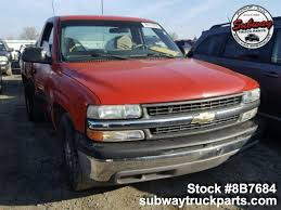 Used Parts Chevy Silverado 1500 Sacramento | Subway Truck Parts