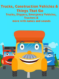 100 Construction Trucks Names Amazoncom Vehicles And Things That Go