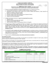 CONSTANCIA DE ANTECEDENTES REGISTRALES Y