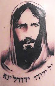 The Whole Life Of Jesus As We Know It Has Been Source Inspiration To Artists All Mediums There Have Sculptures And Paintings Various