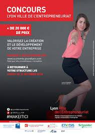 banque populaire loire et lyonnais siege social concours lyon ville de l entrepreneuriat 2016 appel à