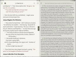 Olive Tree Bible App Archives Olive Tree Blog